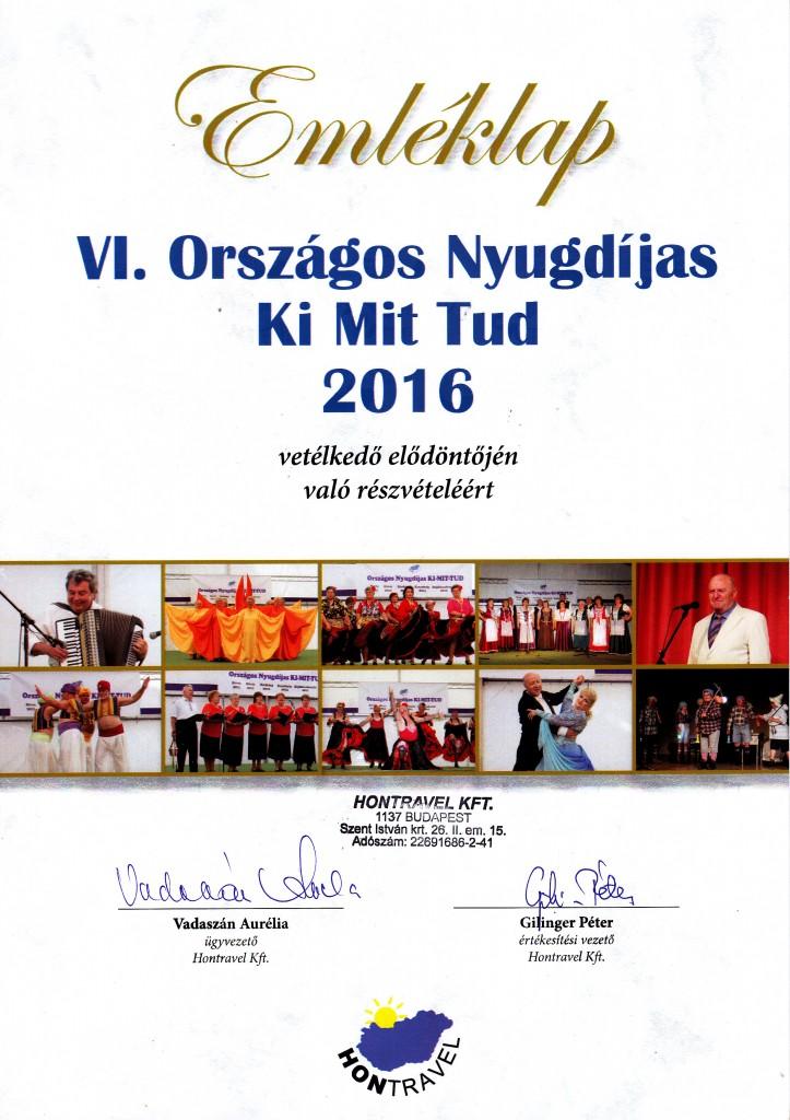 kimittud_2016